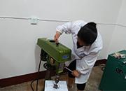 钢化学分析