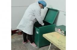 放射性检测